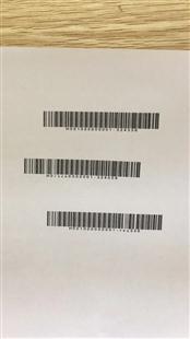条形码喷印-河南条形码喷码机