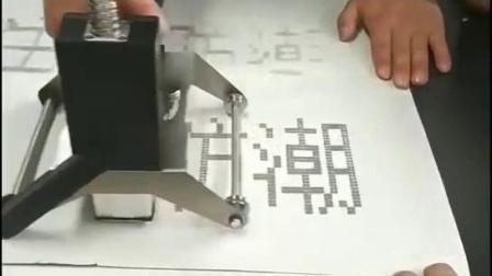 喷码机视频-郑州喷码机